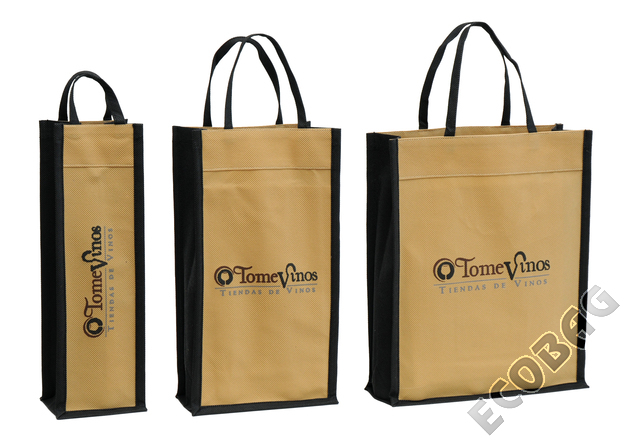 Sales of Non-woven bags for wine bottles 75cl